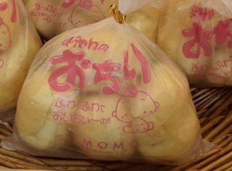 sumomo_bread_0051_kamoike-min